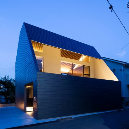 Cover House by Apollo Associates