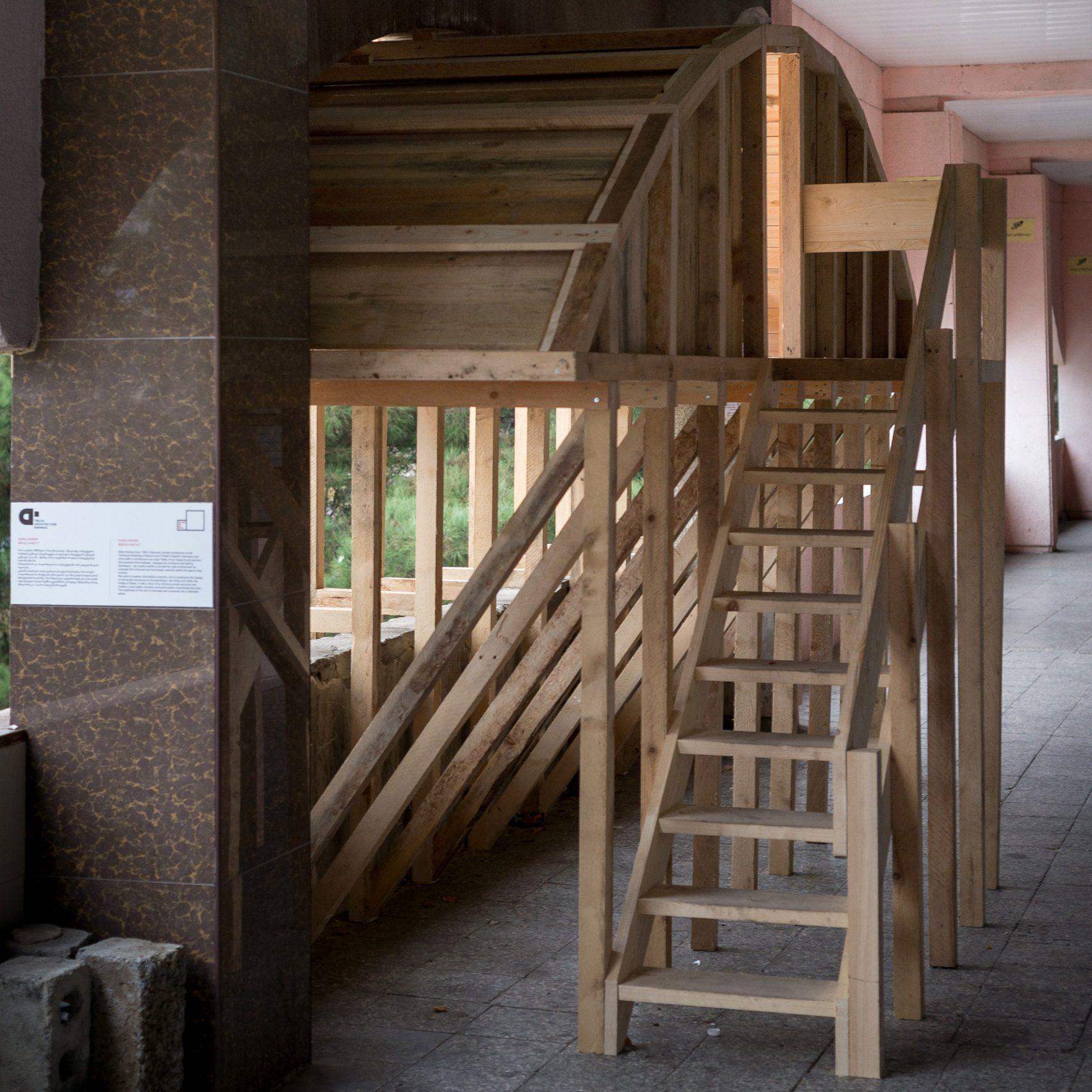 Habitat by Maria Kremer