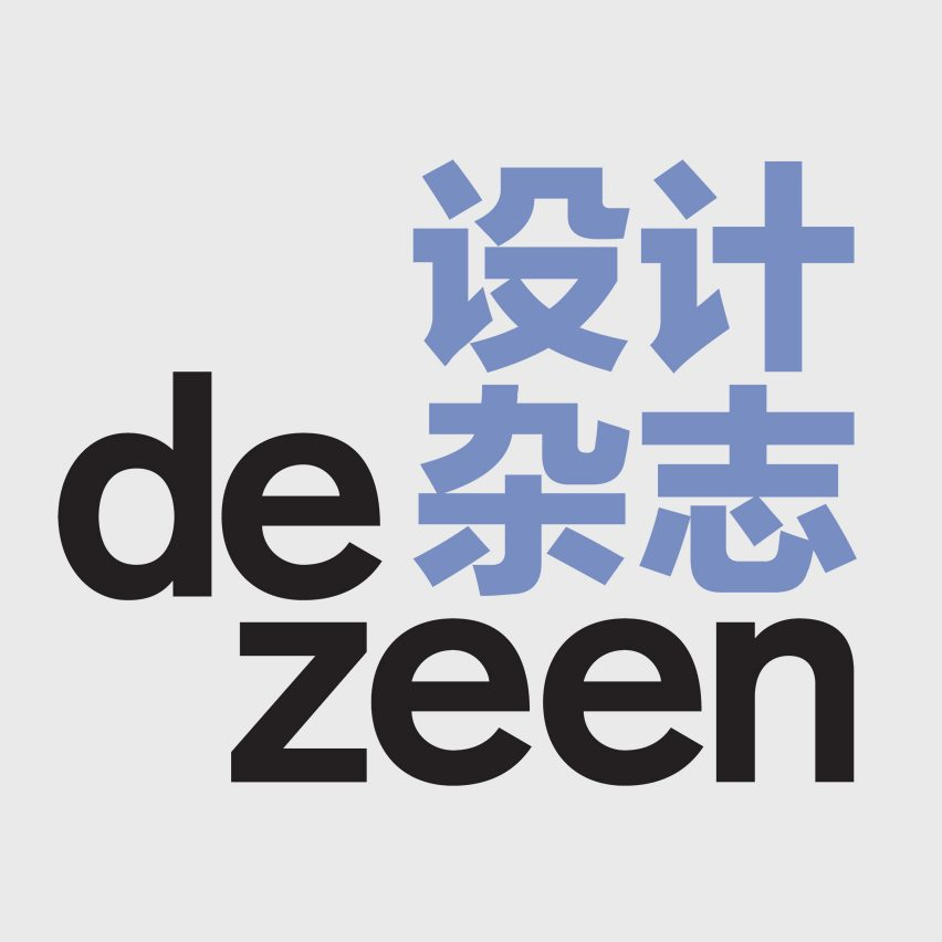 Dezeen's Chinese logo designed by Micha Weidmann