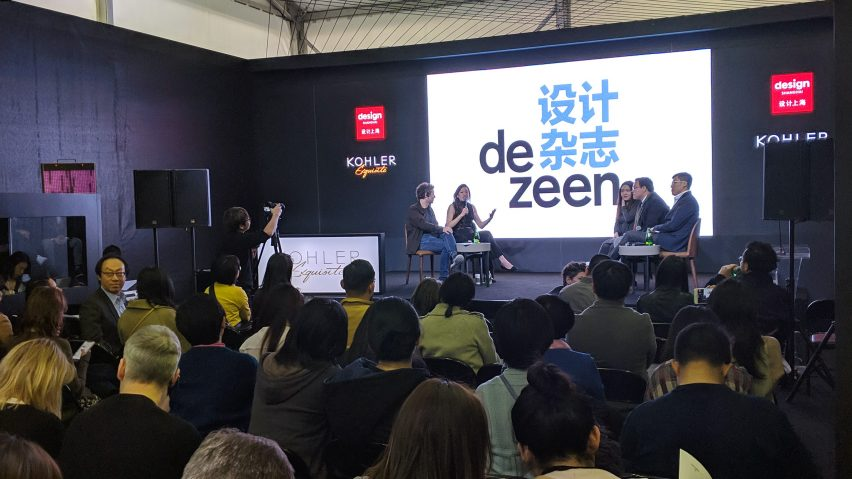 Dezeen launches WeChat