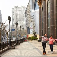 Take a tour of Shanghai via our new Pinterest board