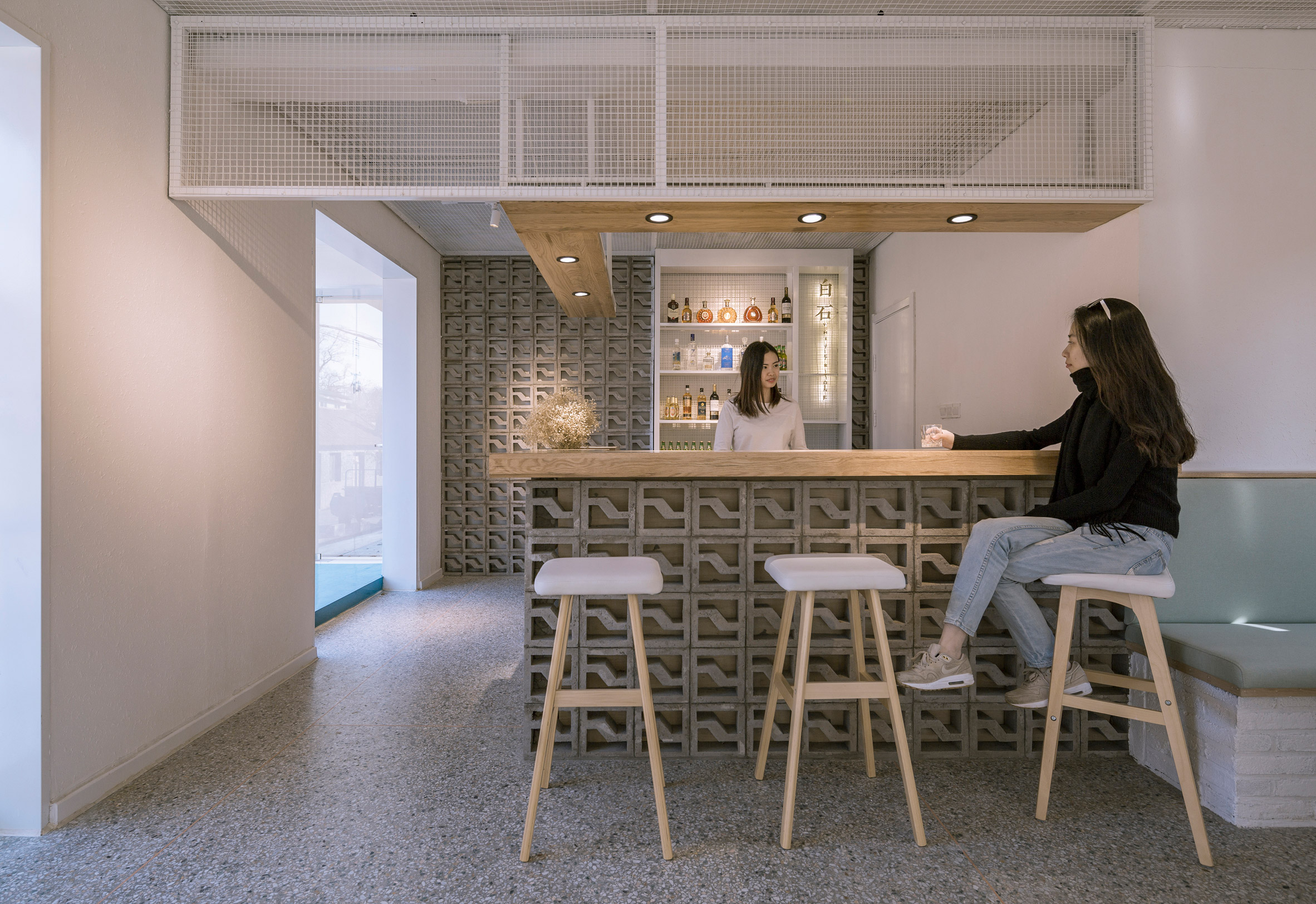 Mica-Bar by 3andwich Design