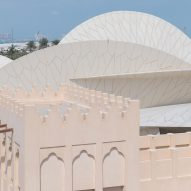 National Museum of Qatar in Doha by Ateliers Jean Nouvel