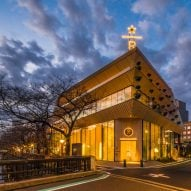 Kengo Kuma designs building for Starbucks Reserve Roastery in Tokyo