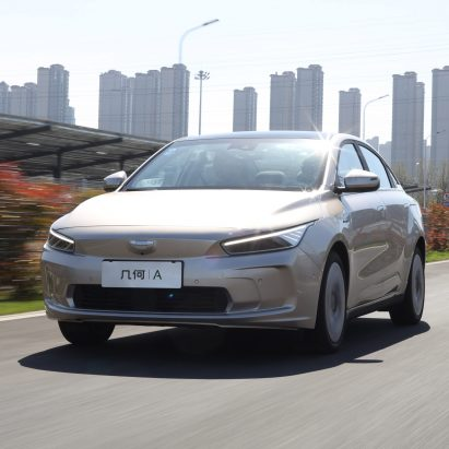 Chinese electric cars at Shanghai Auto 2019: Geely Geometry A