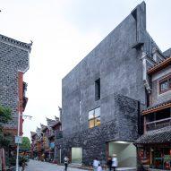 Atelier FCJZ's Jishou Art Museum doubles as a pedestrian bridge