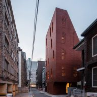 Nine South Korean houses that stand out in their crowded neighbourhoods