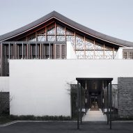 UAD merges traditional and contemporary forms for Shaoxing Hotel hall