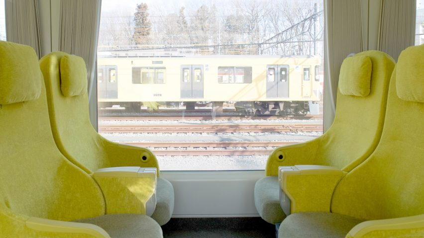 Kazuyo Sejima train