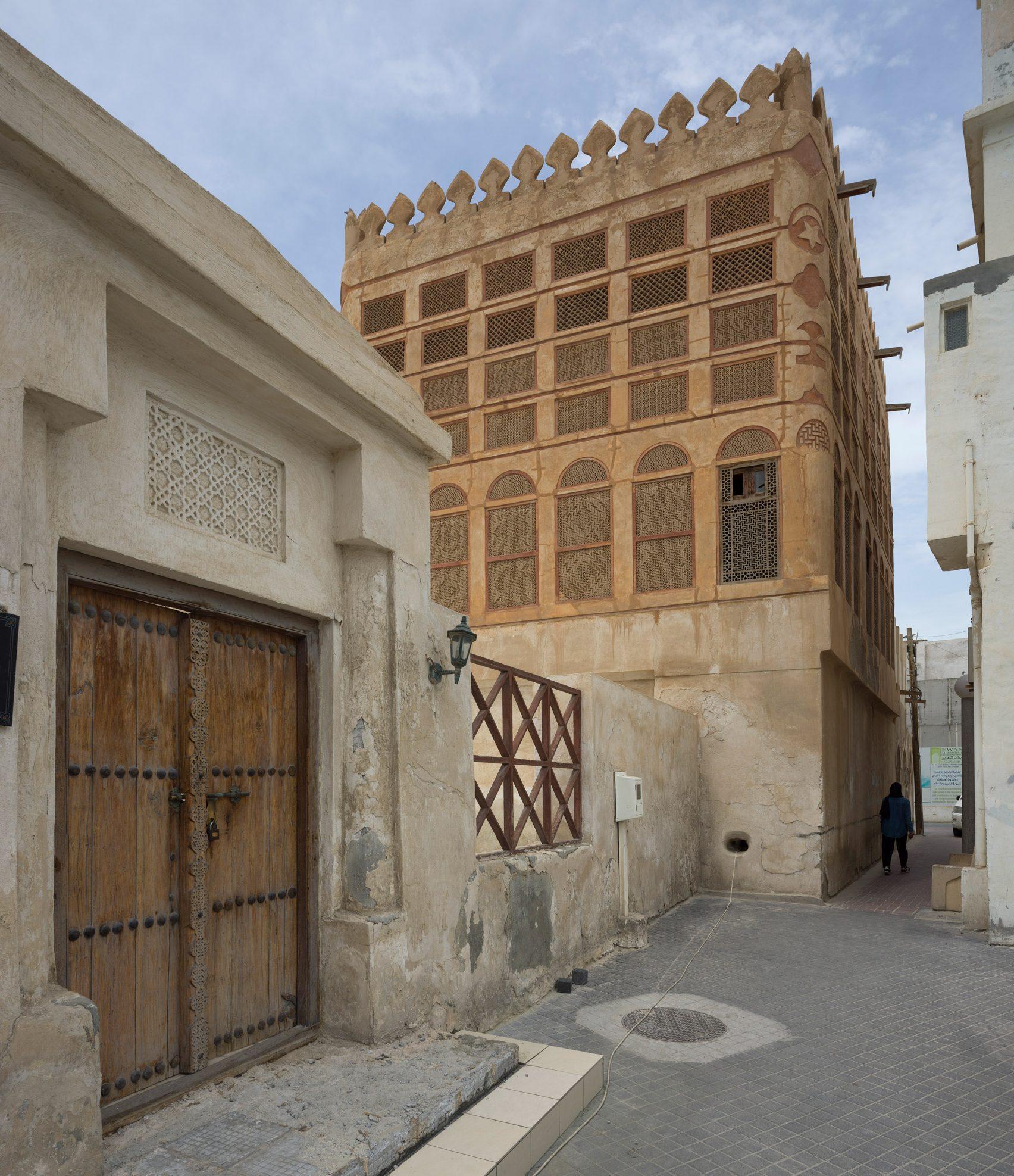 Revitalisation Of Muharraq, Bahrain, by Sheikha Mai Bint Mohammed Al Khalifa