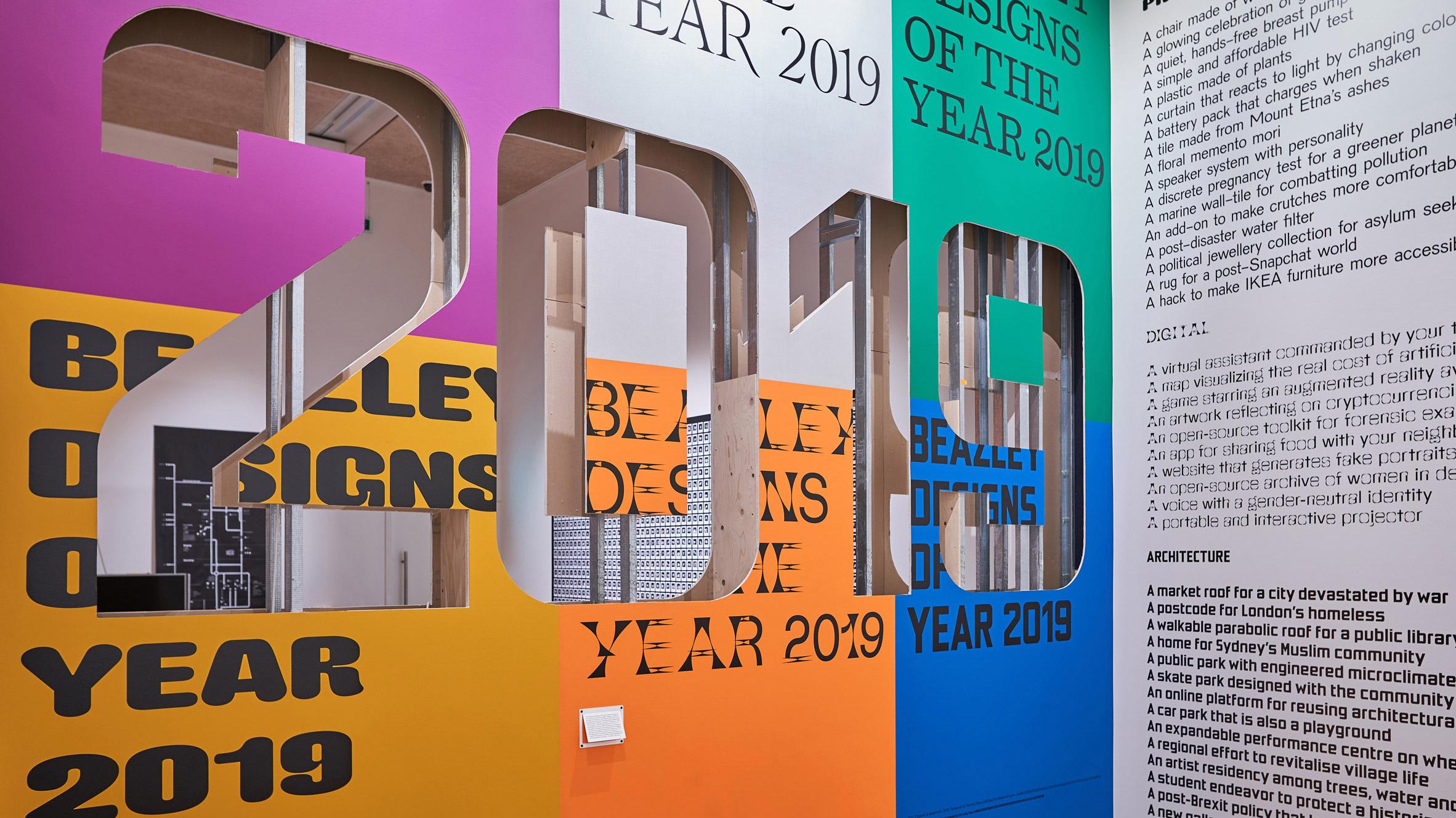 Beazley Designs of the Year 2019 nominees include genderless