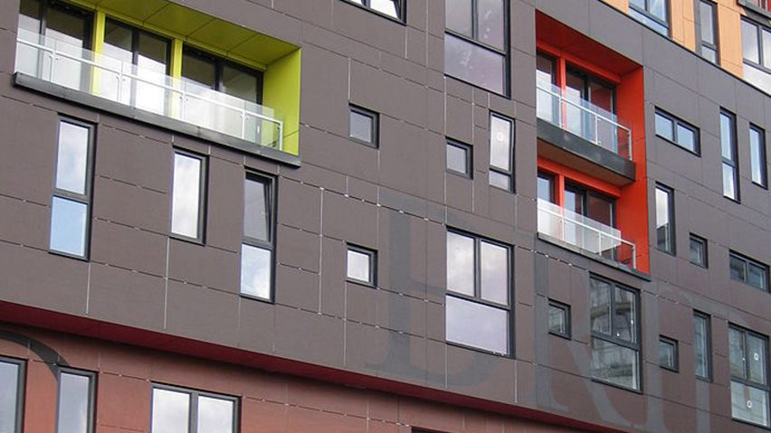Cladding removal UK government fund