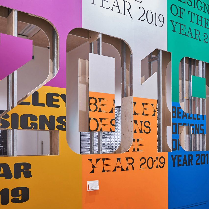 15 design and architecture exhibitions in London during Dezeen Day