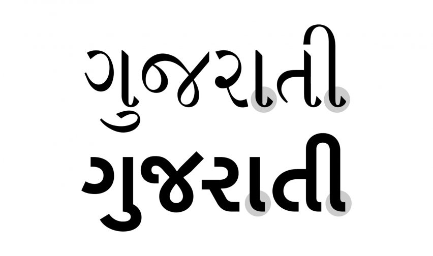 Oli Grotesk is a modern typeface that is translated into traditional Indian scripts