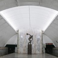 Christopher Herwig photographs opulent details of Soviet-era metro stations