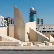 Al Musallah prayer hall by CEBRA