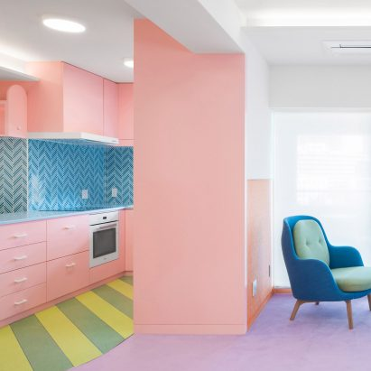 Nagatachō Apartment by Adam Nathaniel Furman