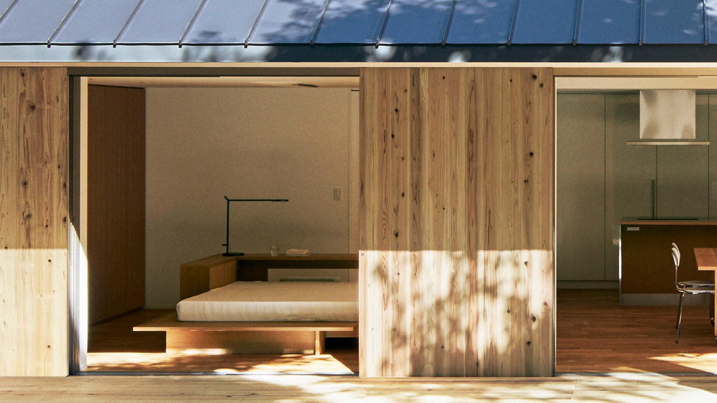 Prefabricated Yō no le home by Muji