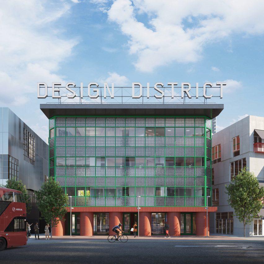 Design London rebrand