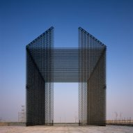 Asif Khan unveils carbon-fibre latticed gates for Dubai Expo 2020
