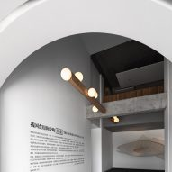 A Private Fish Maw Museum by Jingu Phoenix Space Planning Organization