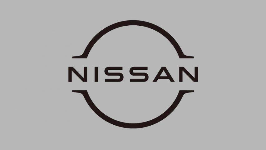 Nissan flat logo from trademark documents