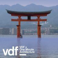 "Shinto temple gates are ""symbolic entrances into a new world"" says Martin van der Linden"