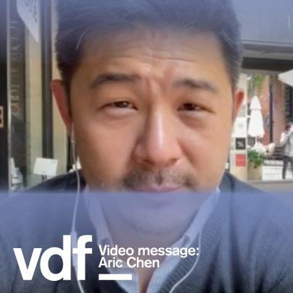 Aric Chen Virtual Design Festival video message