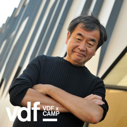 Kengo Kuma for CAMP's Urban Talks