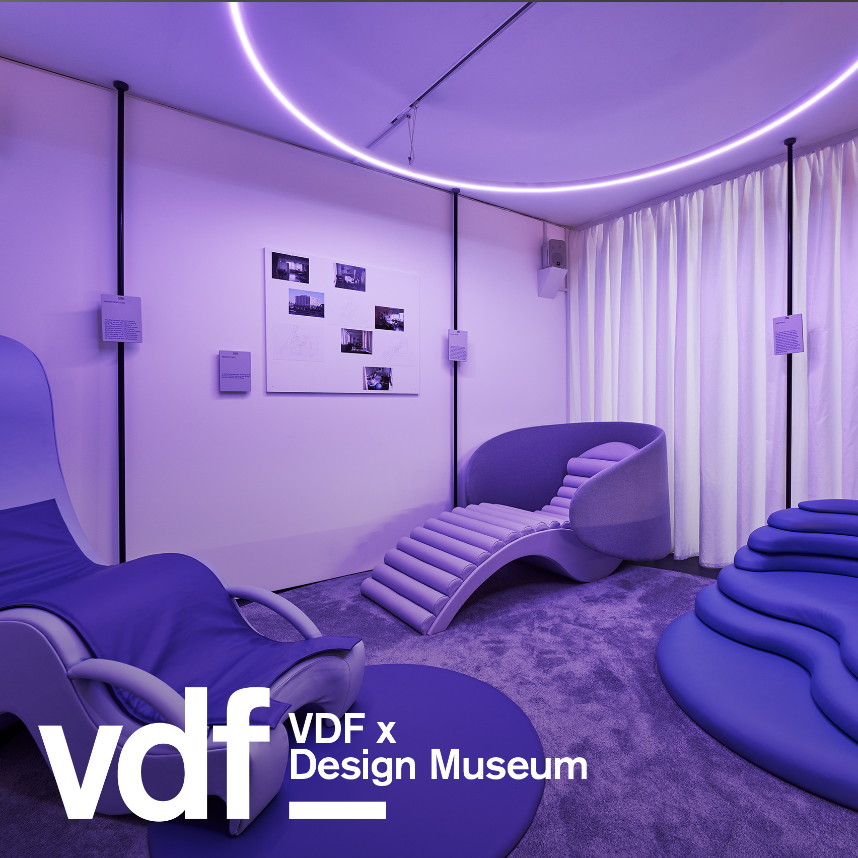 This week's VDF highlights include Serpentine Gallery and Kvadrat
