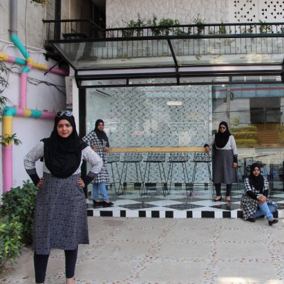 DesignAware is an experimental architecture and interdisciplinary design studio Takbir Fatima