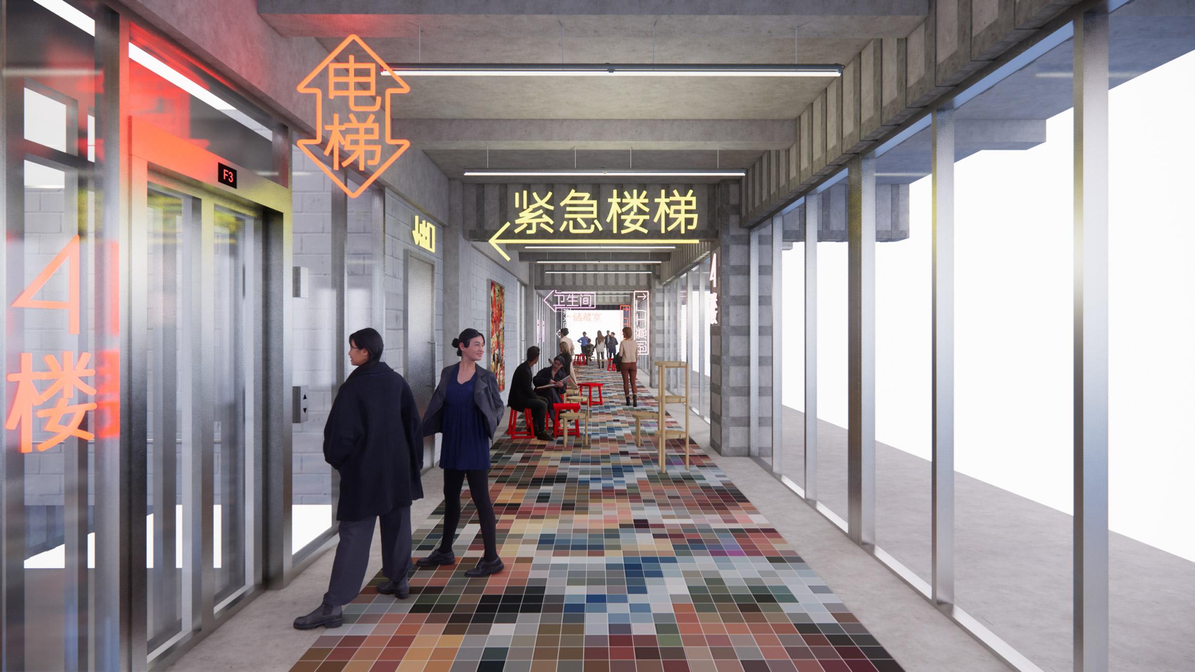 If Factory by MVRDV in Shenzhen
