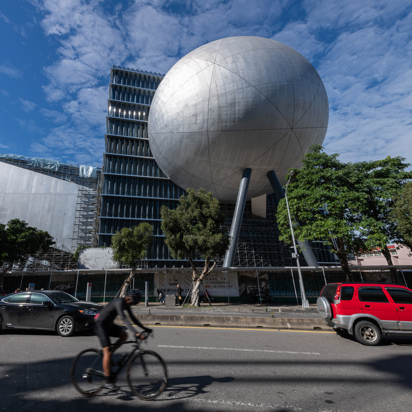 Spherical architecture: Taipei Performing Arts Center by OMA