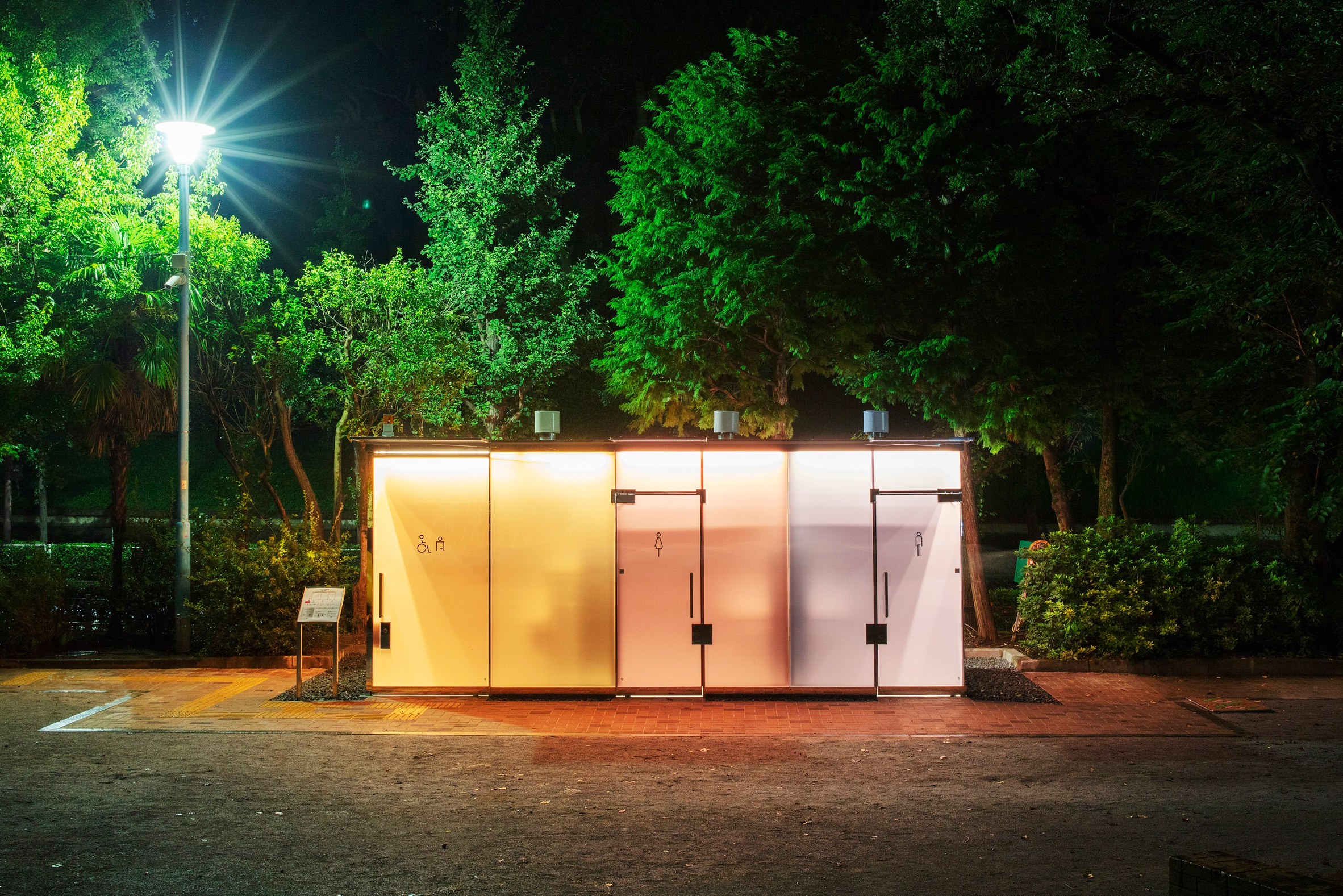 Public toilets in Tokyo's Yoyogi Fukamachi Mini Park and the Haru-No-Ogawa Community Park by Shigeru Ban for the Tokyo Toilet project