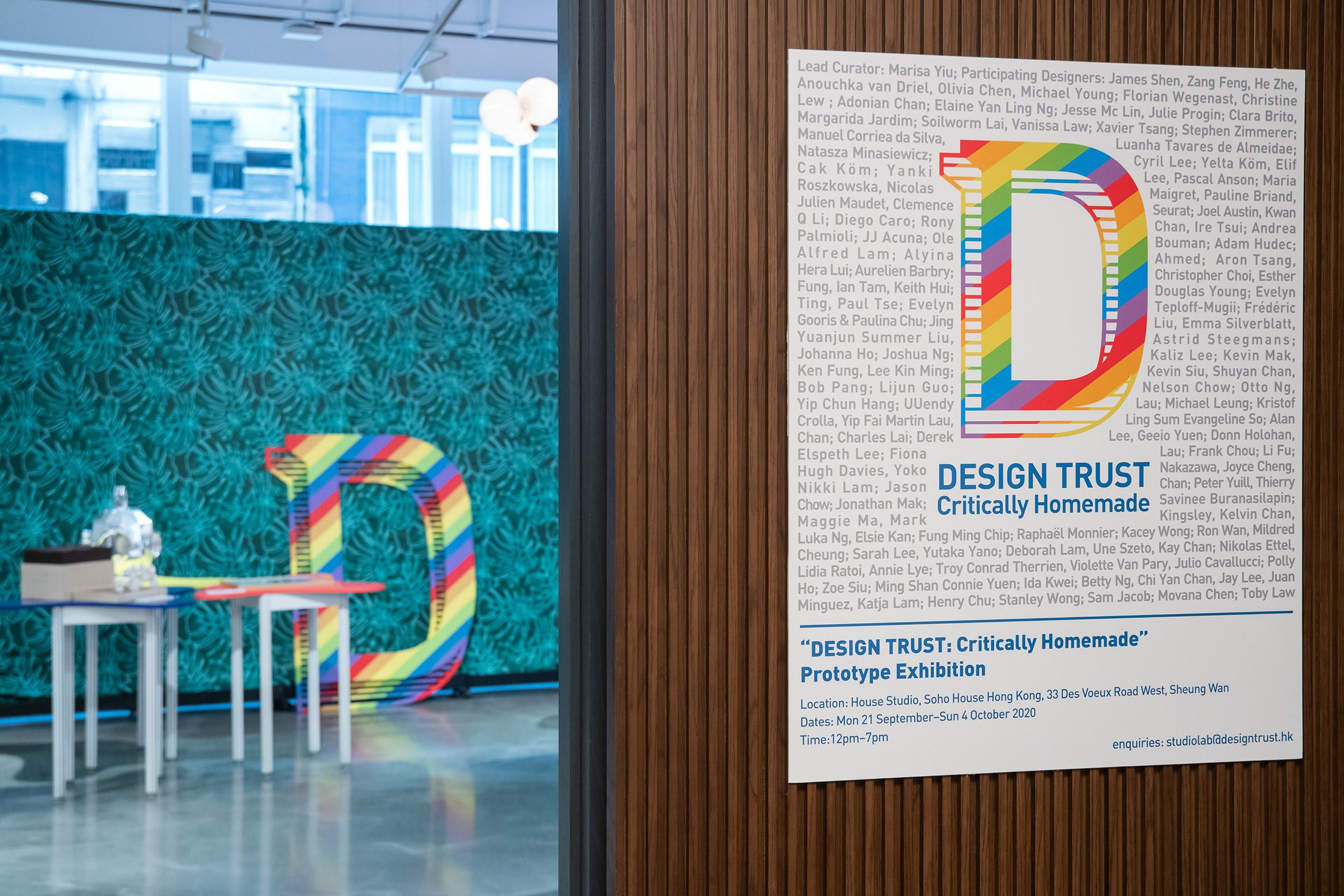 Design Trust: Critically Homemade exhibition at Soho House Hong Kong