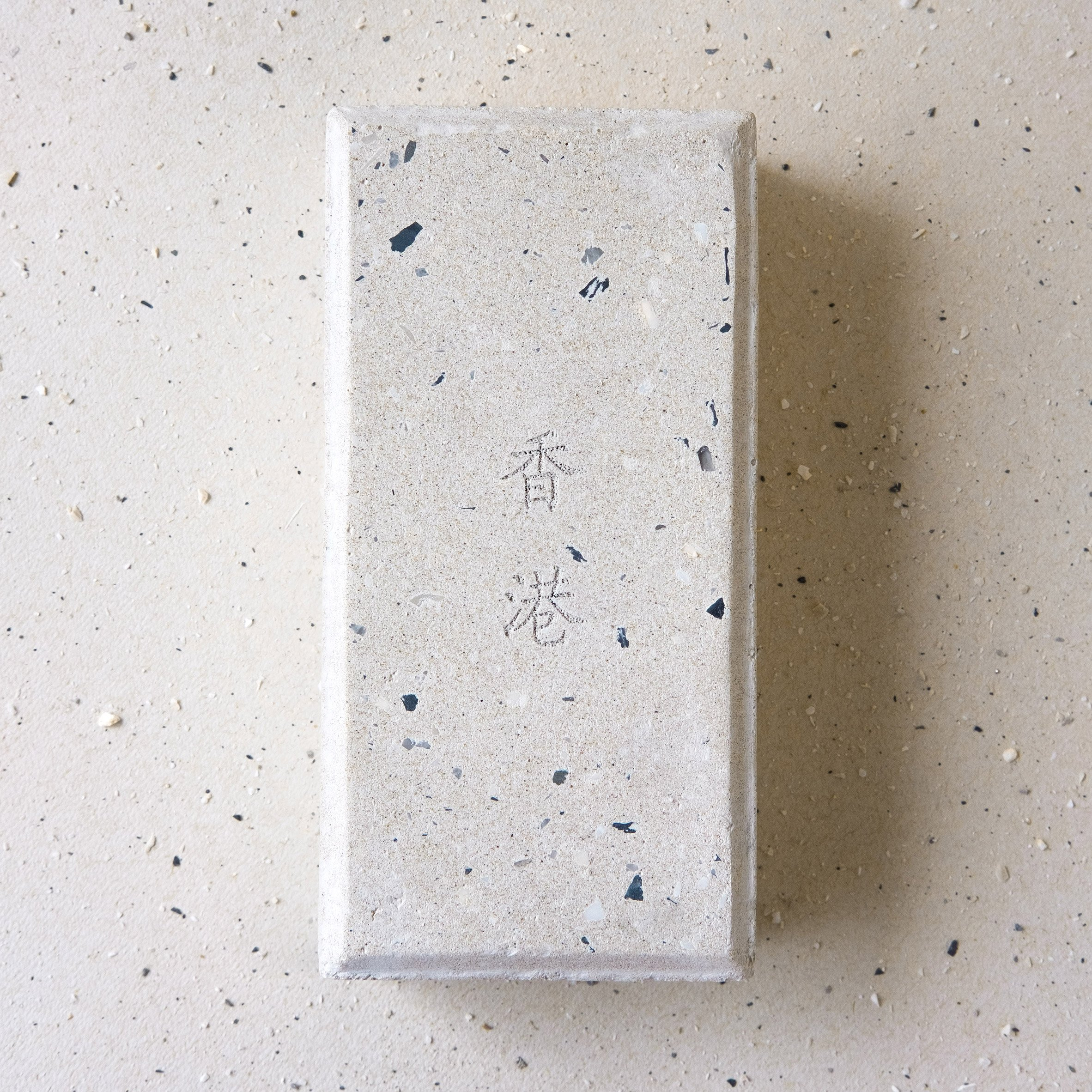 Hong Kong Brick by Studio Florian and Christine for Design Trust Critically Homemade exhibition