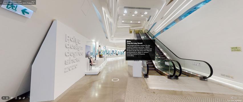 PolyU Design online 3D degree show