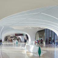 Interior Al Riffa Station
