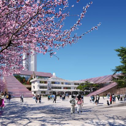 Cheongju New City Hall proposal by Snøhetta and Tomoon Architects and Engineers