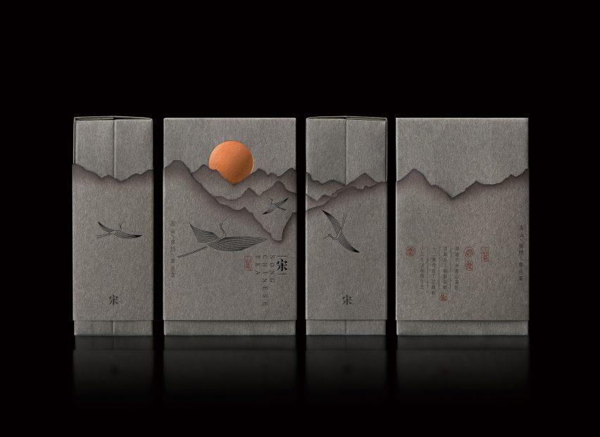 Lin Shaobin designs Mountain Tea Song tea packaging for Shanghai restaurant