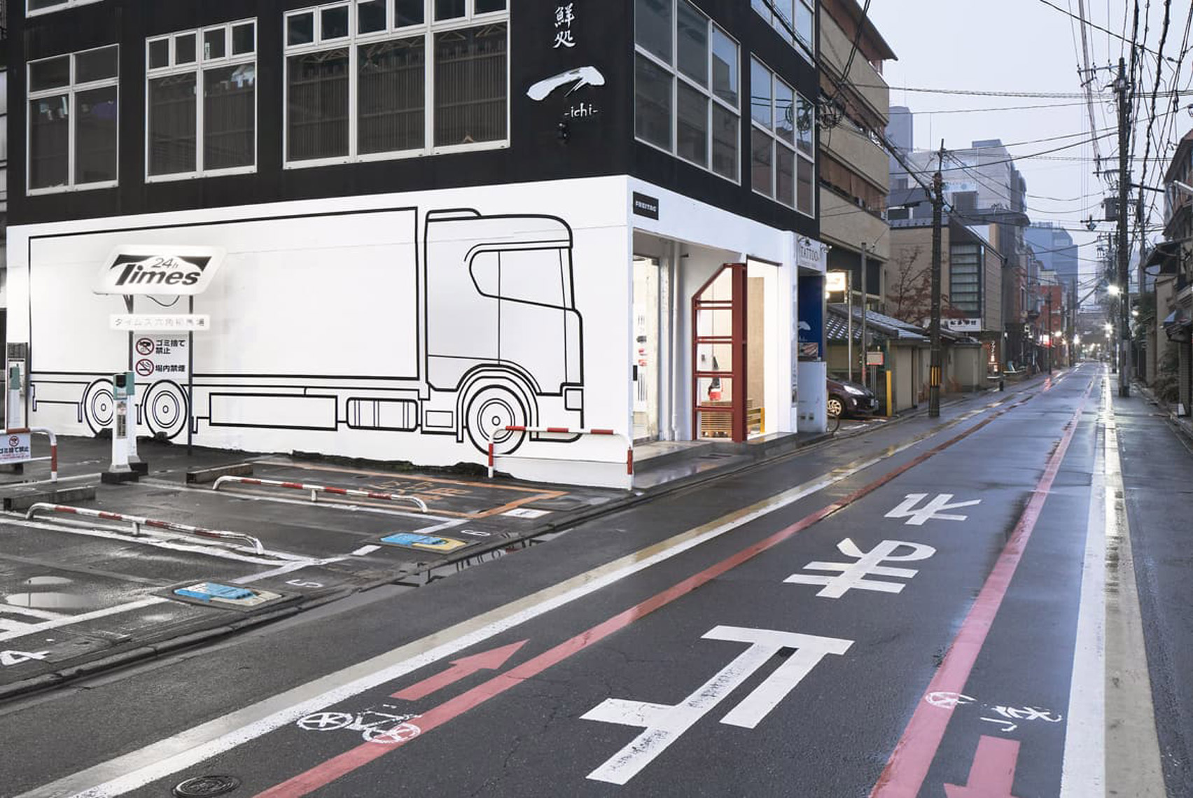 Exterior of Freitag store in Kyoto features mural