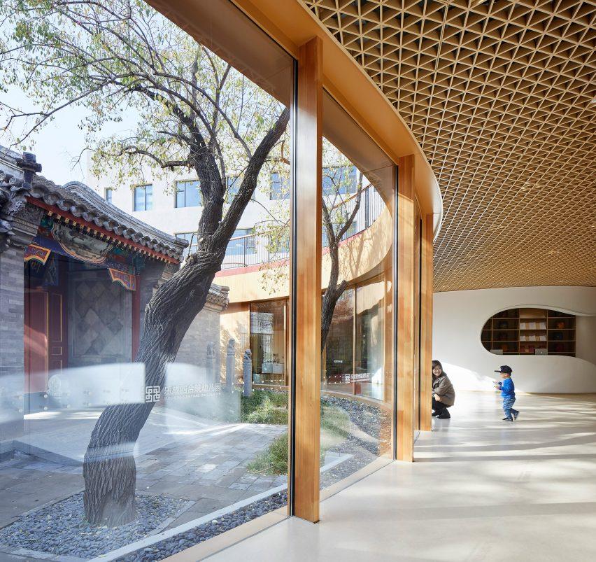 Trees in YueCheng Courtyard Kindergarten