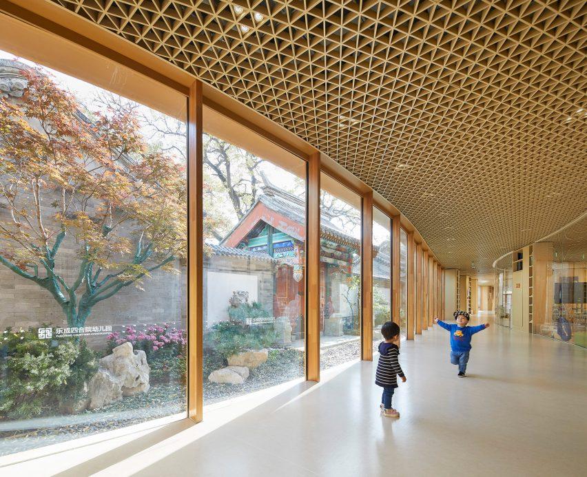 Glass wall in Beijing kindergarten