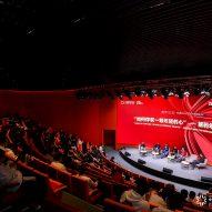 Yabuli Entrepreneurs' Congress Center by MAD