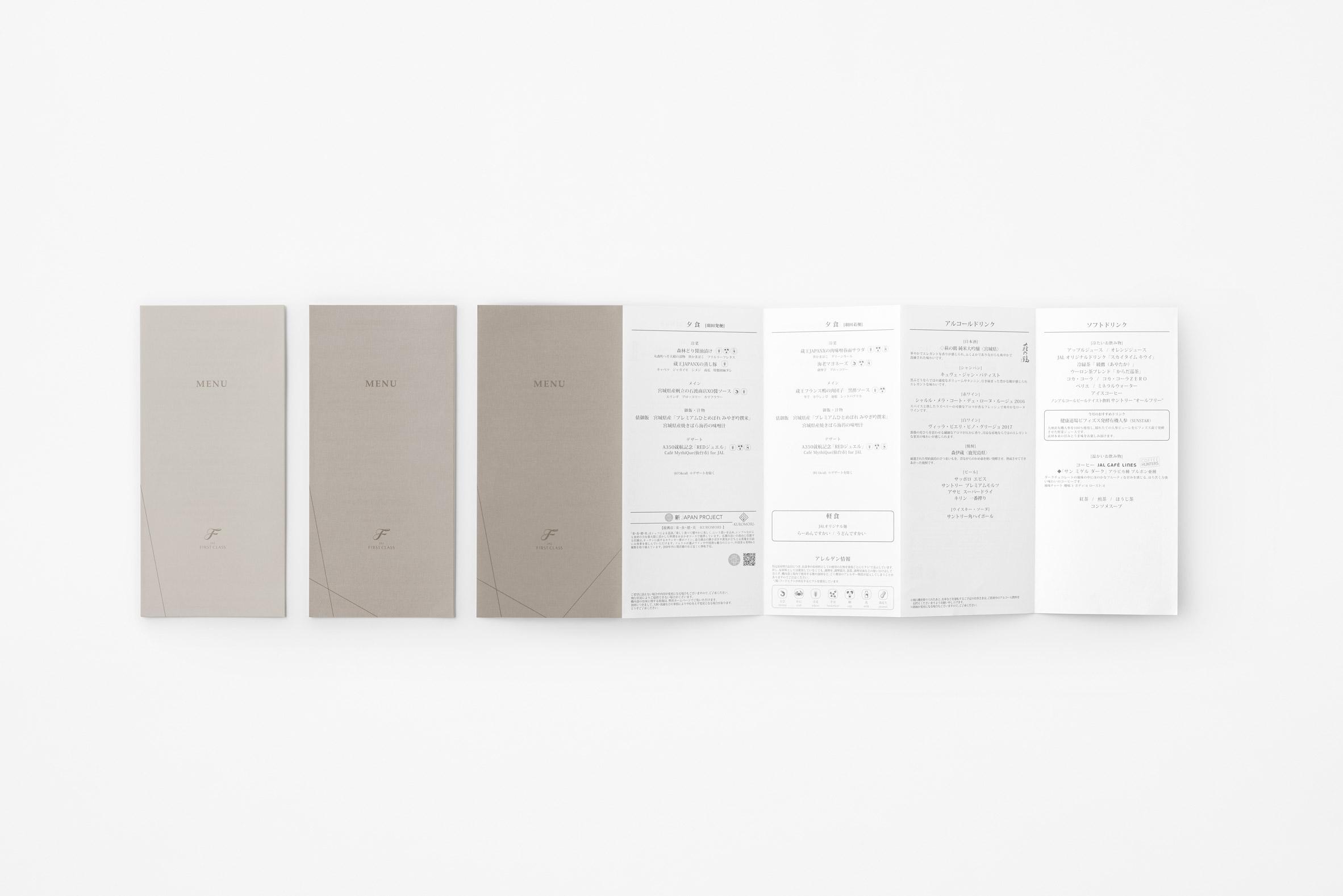 Inflight menu by Nendo