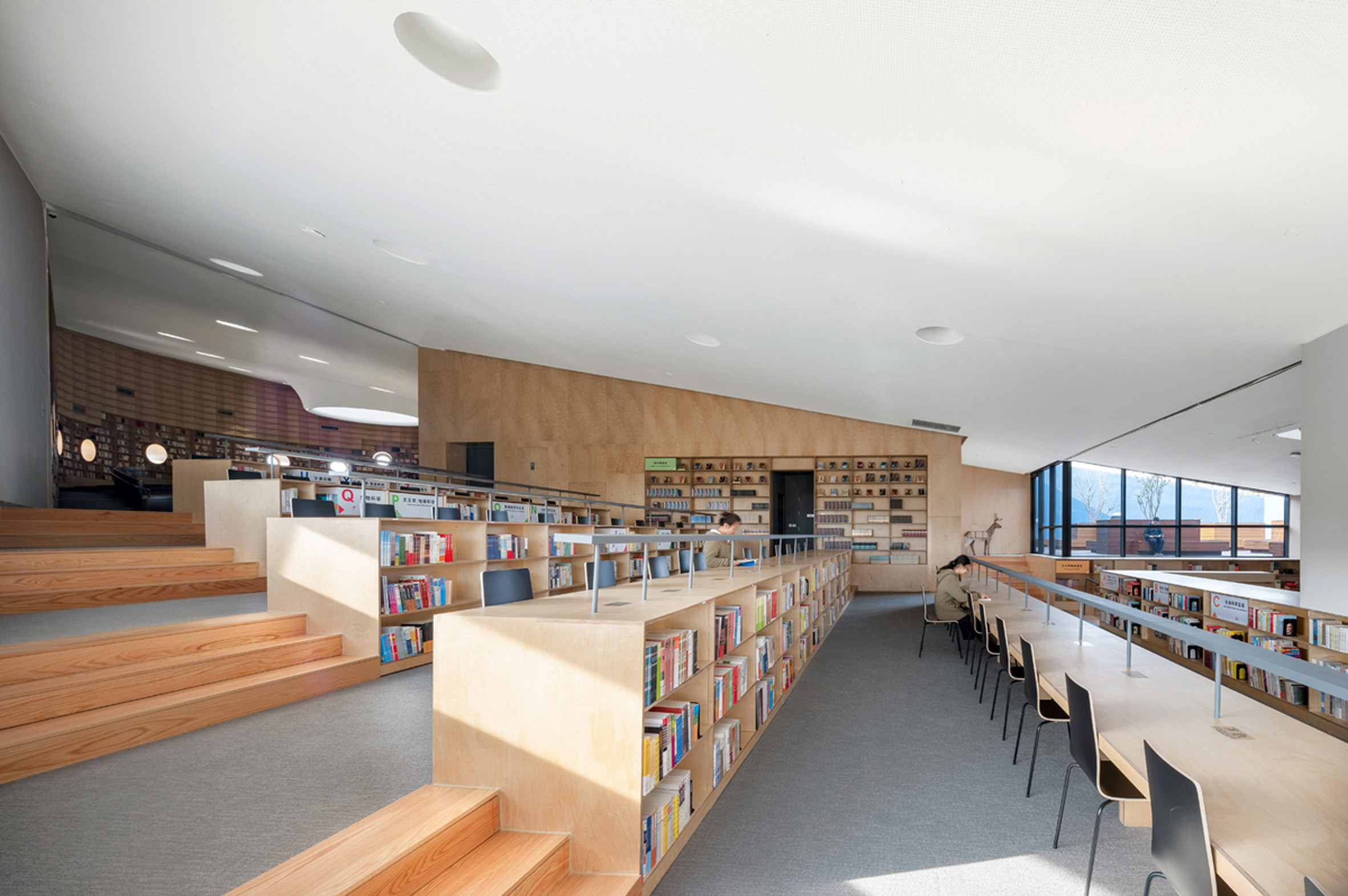 Stepped reading spaces