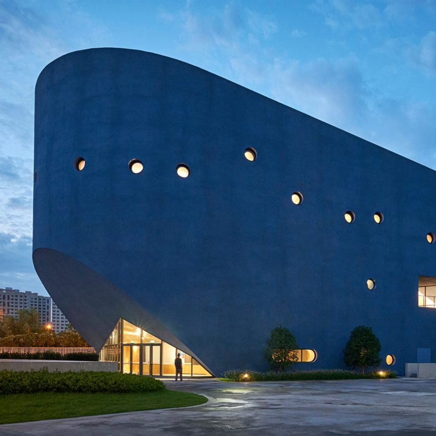 Pinghe Bibliotheater at theShanghai Qingpu Pinghe International School China