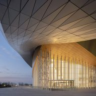 A wing of the Suzhou Bay Cultural Center by Christian de Portzamparc