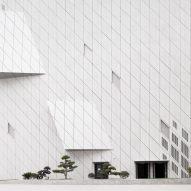 The facade of the Suzhou Bay Cultural Center by Christian de Portzamparc