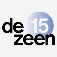 Dezeen to celebrate 15th birthday with Dezeen 15 festival